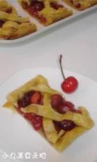 酥皮樱桃派的做法
