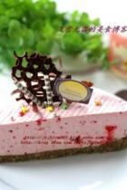 免烤草莓粒芝士蛋糕的做法
