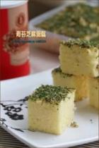 海苔芝麻蛋糕的做法