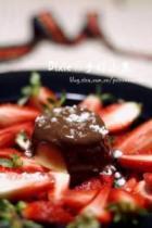 意大利风味草莓蛋糕的做法