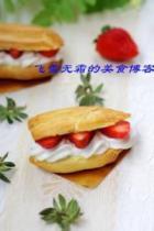 草莓奶油泡芙的做法
