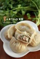 香菜虾仁猪肉饺的做法