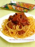 番茄牛肉意面的做法