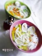 正宗韩式海鲜热汤面的做法