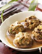 香菇鸡肉盏的做法