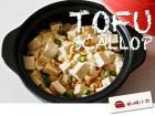 瑶柱烩豆腐的做法