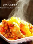 茄汁土豆烧翅根的做法