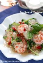 泰式柚子虾沙律的做法