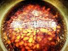 纯素黄豆猪蹄汤的做法