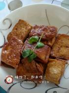 五香煎豆腐的做法