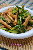 芦笋炒鸡柳的做法