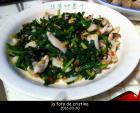 韭菜炒墨斗儿的做法