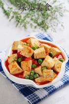 番茄豌豆烧豆腐的做法