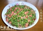 火腿烩豌豆的做法