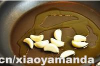 蒜子烧鳗鱼的做法图片步骤4