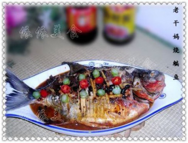 老干妈烧鳊鱼的做法,怎么做,老干妈烧鳊鱼如何做好吃详细步骤图解