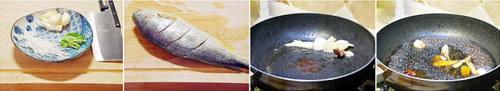 第2步烧黄花鱼的家常做法图片步骤