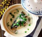 鱼头煲粉汤的做法