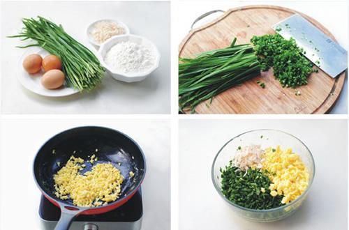 第2步韭菜盒子的家常做法图片步骤