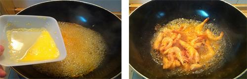第6步红红火火的泰式甜辣虾的家常做法图片步骤
