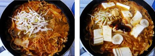 第5步具有中国特色的韩式豆腐锅的家常做法图片步骤