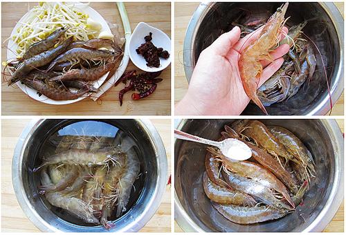 第2步肉质爽脆麻辣味浓的水煮香辣虾的家常做法图片步骤