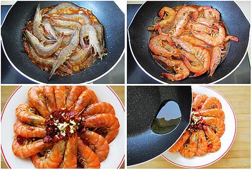 第5步肉质爽脆麻辣味浓的水煮香辣虾的家常做法图片步骤