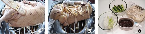 第3步北京烤鸭的家常做法图片步骤