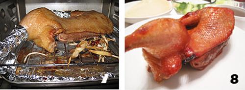 第4步北京烤鸭的家常做法图片步骤