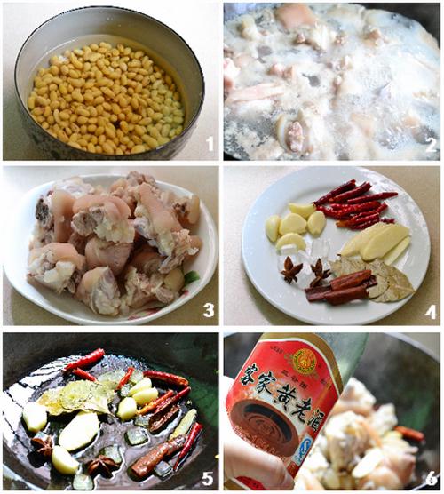 第2步黄豆焖猪蹄的家常做法图片步骤