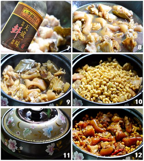 第3步黄豆焖猪蹄的家常做法图片步骤