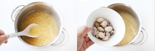 第5步减肥又排毒的日式味增汤的家常做法图片步骤