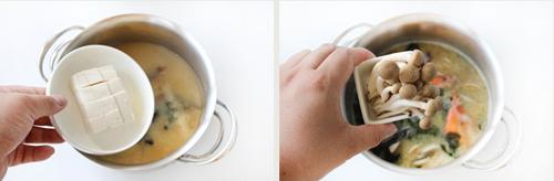 第7步减肥又排毒的日式味增汤的家常做法图片步骤
