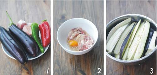 第2步京酱茄条的家常做法图片步骤