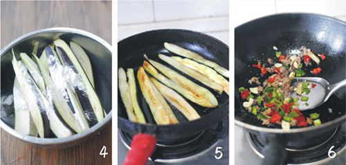 第3步京酱茄条的家常做法图片步骤