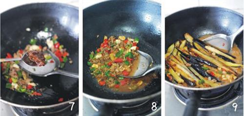 第4步京酱茄条的家常做法图片步骤