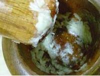 茄汁猪扒的做法图片步骤4