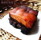 极品红烧肉的做法