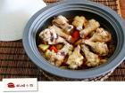塔吉锅焖鸡翅的做法