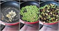 毛豆肉丁炒茄子的做法图片步骤3