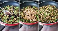 毛豆肉丁炒茄子的做法图片步骤4