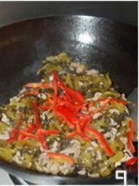 酸菜炒肉丝的做法图片步骤9