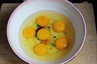 京酱鸡蛋的做法图片步骤3