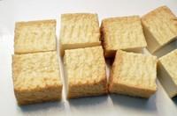 烧豆腐的做法图片步骤1