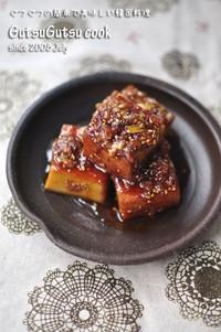 烧豆腐的做法图片步骤5