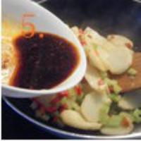 鱼香土豆的做法图片步骤11