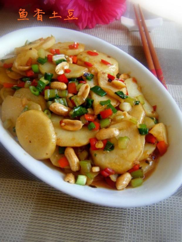 鱼香土豆的做法