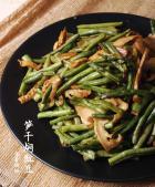 笋干焖豇豆的做法