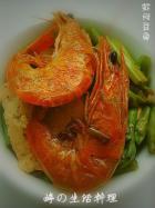 虾焖豆角的做法