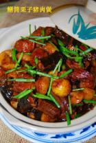 鳝筒栗子猪肉煲的做法